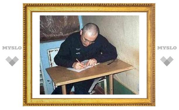 Суд удовлетворил жалобу Ходорковского