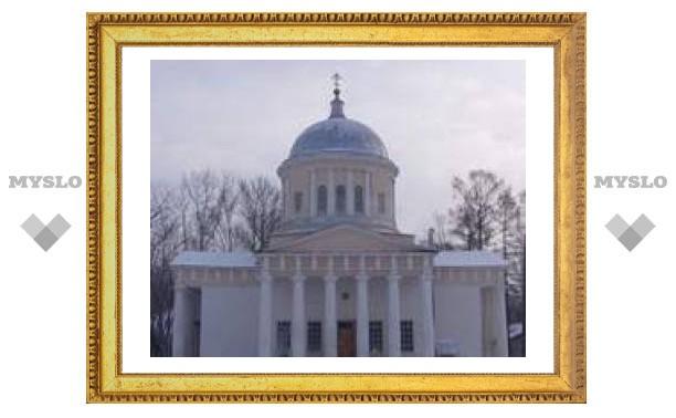 15 февраля - Сретение Господне
