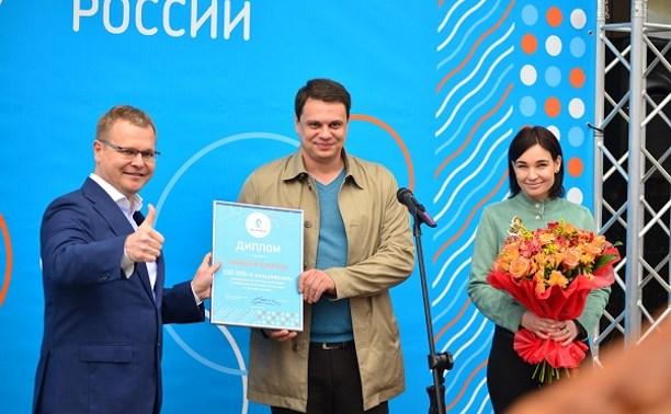 Ростелеком подключил по оптике 100000 пользователей интернета в Тульском регионе