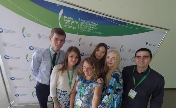 Тульские студенты стали финалистами научного форума «Наука будущего — наука молодых»