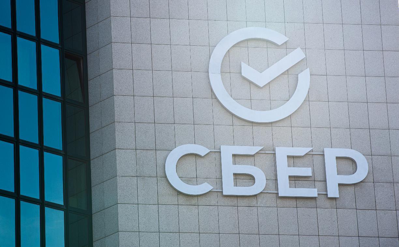 Рекордные дивиденды Сбербанка пополнят Фонд национального благосостояния на 211 млрд рублей