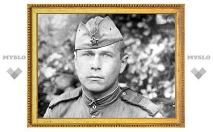 Тульского солдата нашли спустя 65 лет