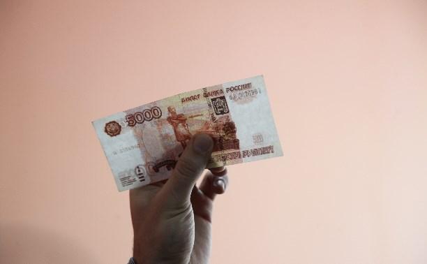 В Тульской области чаще всего находят фальшивые деньги