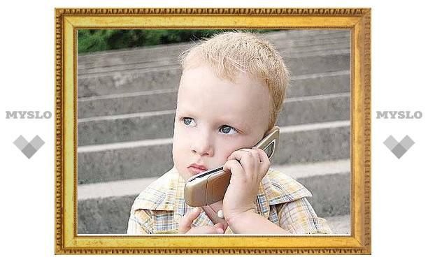 Для юных туляков создан «Ночной телефон доверия»