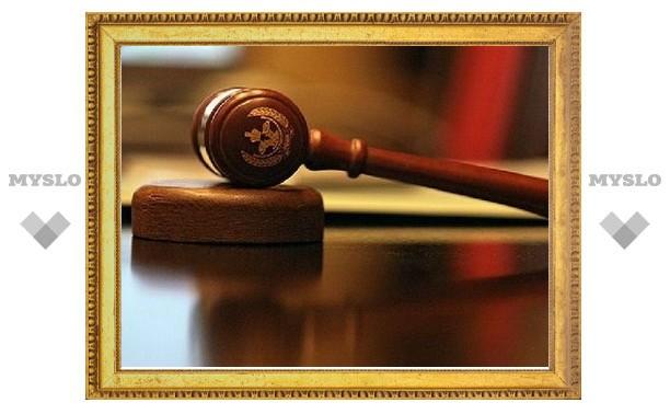 В Тульской области чиновников осудили за денежные махинации