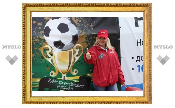 IX чемпионат по мини-футболу на кубок «Слободы» официально открыт