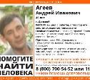 В Донском пропал 46-летний мужчина