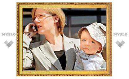 Родившим женщинам стоит возвращаться на работу