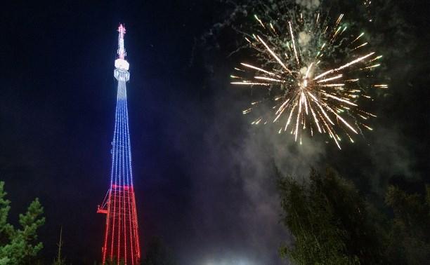 В Туле состоялся официальный запуск подсветки телевышки в Басово