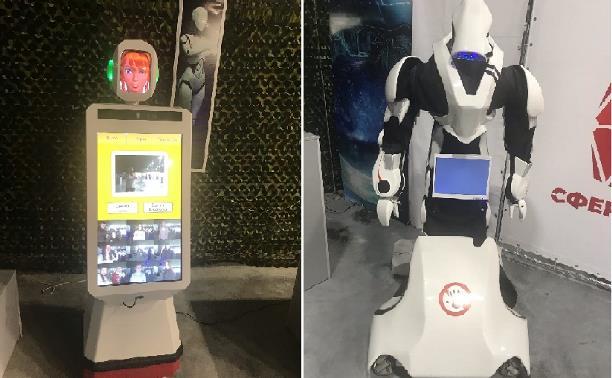 Интерактивный музей роботов и технологий «Сфера будущего» приглашает туляков и гостей города!