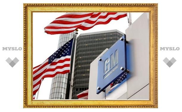 General Motors оштрафована на 23 миллиона рублей за «олимпийский» цвет