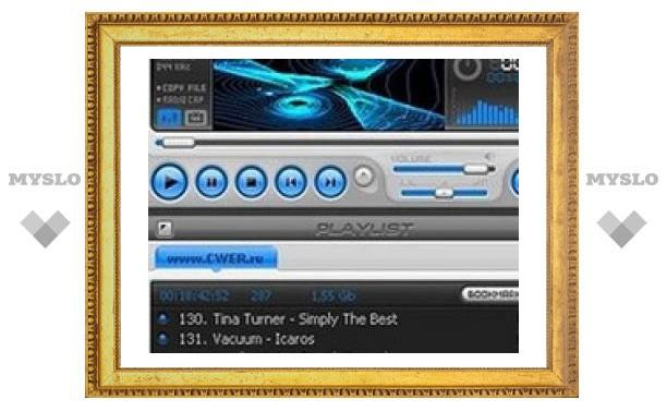 Обнаружен вирус, заражающий компьютер через аудиофайлы