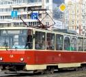 В Туле из-за ремонта трамвайных путей на ул. Агеева ограничат движение транспорта