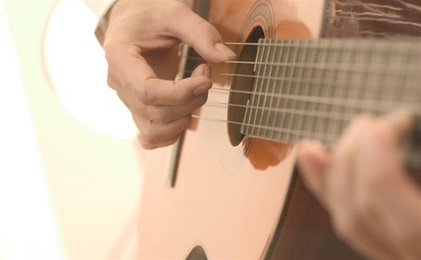 Туляков приглашают на фестиваль авторской песни
