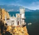 Тулякам представили курортные маршруты Крыма