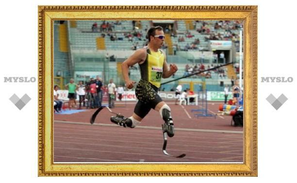 Тульский спортсмен выступит на паралимпийских играх в Лондоне
