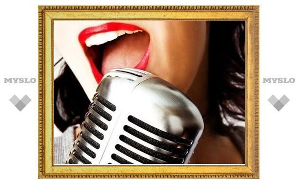 Певцов и музыкантов приглашают на конкурс!