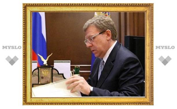 Кудрин ушел в отставку