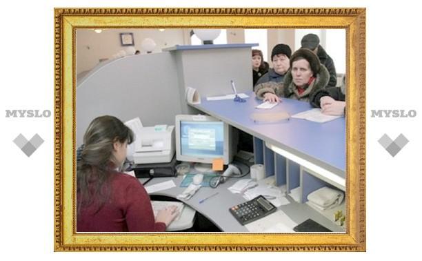 «Почта России» начнет продавать лекарства