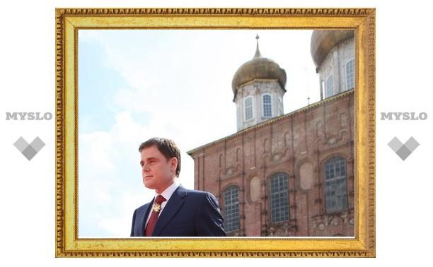 Владимир Груздев отремонтирует Тульский кремль на свои кровные