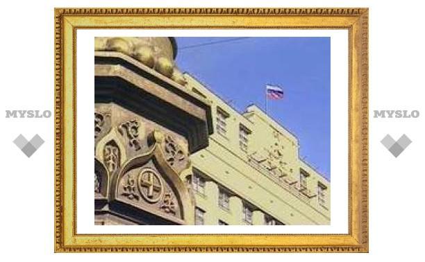 """Госдума приравняла """"духовные"""" дипломы к """"светским"""""""