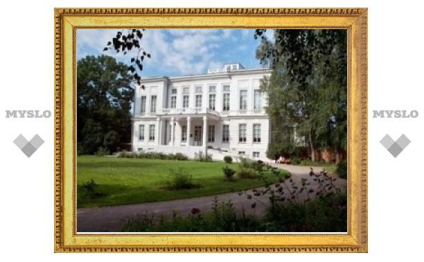 Богородицкий дворец-музей отказывается от посетителей
