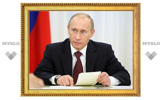 Путин увеличил число приватизируемых в 2010 году госактивов