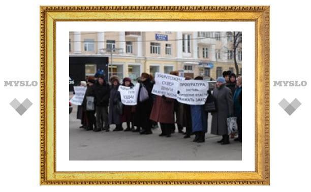 В Туле прошел митинг против точечной застройки