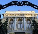 Банкиры просят Центральный Банк снизить ключевую ставку до 15%