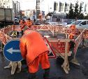 «Ворота в ад» на ул. Вересаева: в администрации рассказали, почему провалился асфальт