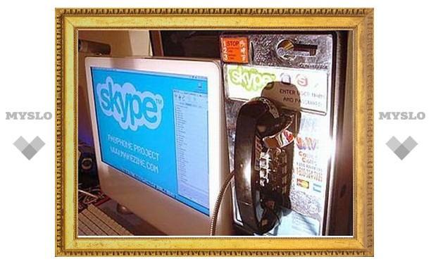 В России не будут бороться со Skype