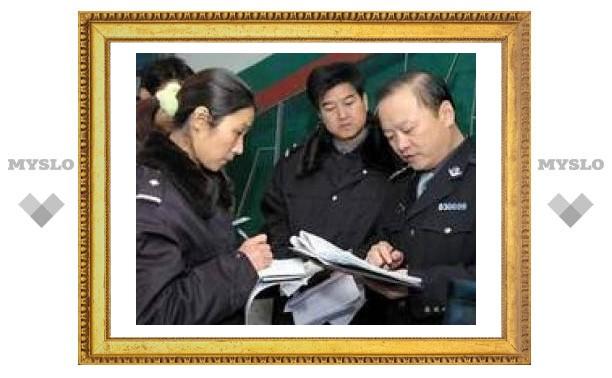 В Пекине в драке убит россиянин