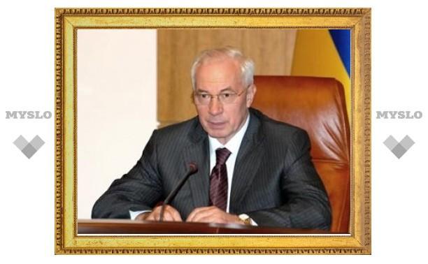 Украина продала еврооблигации впервые за 3 года