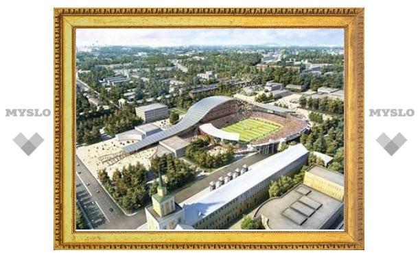 СМИ назвали окончательный список городов - организаторов ЧМ-2018