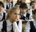 Больше половины россиян уверены, что не сдадут ЕГЭ после школы