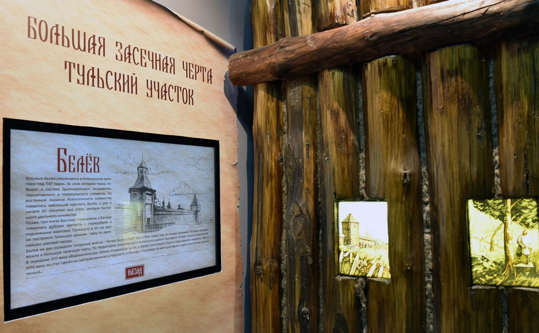 В Белеве после комплексной реставрации открылся художественно-краеведческий музей