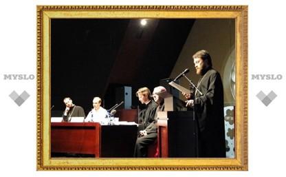 В Париже прошел семинар «Духовное наследие Святой Руси»