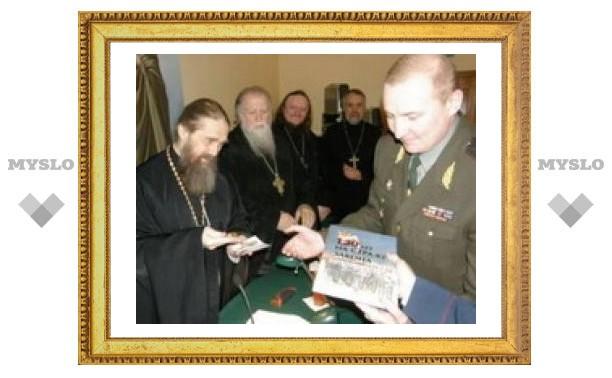 Тюремщики наградили тульского архиепископа