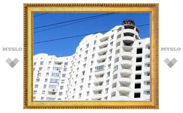 В Туле построят жилье эконом-класса