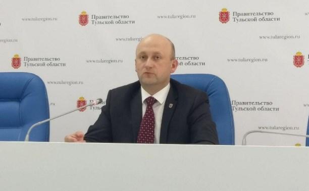 Григорий Лаврухин: «Специальные инвестконтракты дают дополнительные льготы»