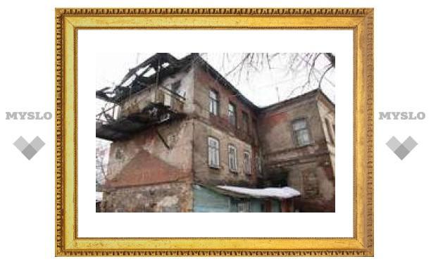 Депутаты утвердили список домов Тулы, подлежащих капремонту в 2007 году