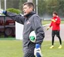 Бывший вратарь «Арсенала» Валерий Клеймёнов стал тренером «Рубина»