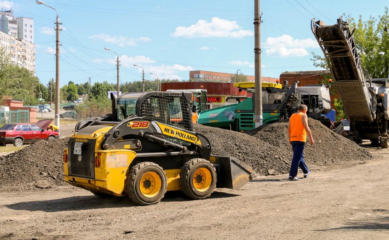 В Туле ремонтируют дорогу на ул. Вильямса: фоторепортаж