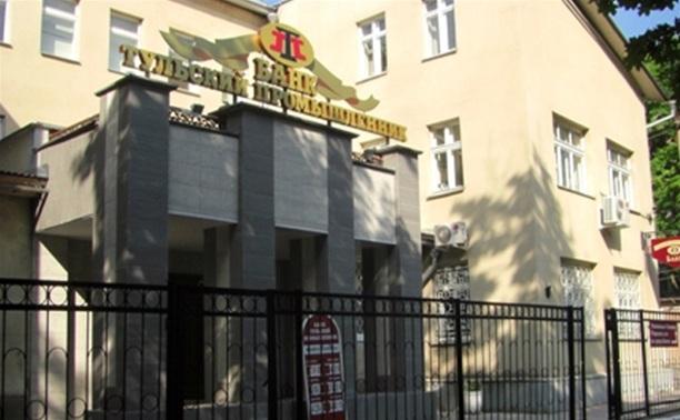 Банк «Тульский промышленник» работает в штатном режиме