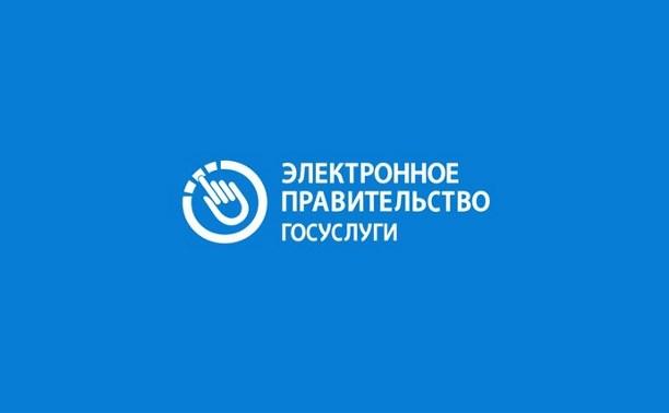 Более половины жителей Тульской области зарегистрированы в ЕСИА