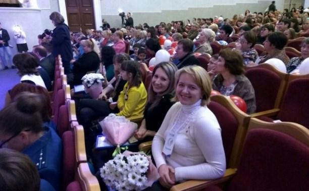 В Туле состоялся V Тульский форум матерей