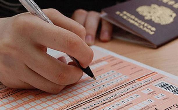 Индивидуальные достижения школьников будут прибавлять к баллам по ЕГЭ