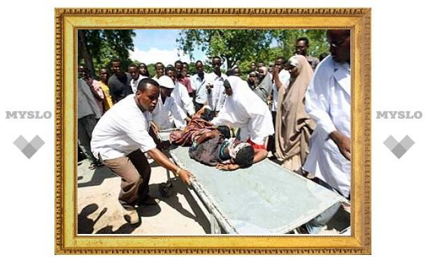 В Сомали в результате теракта погиб министр