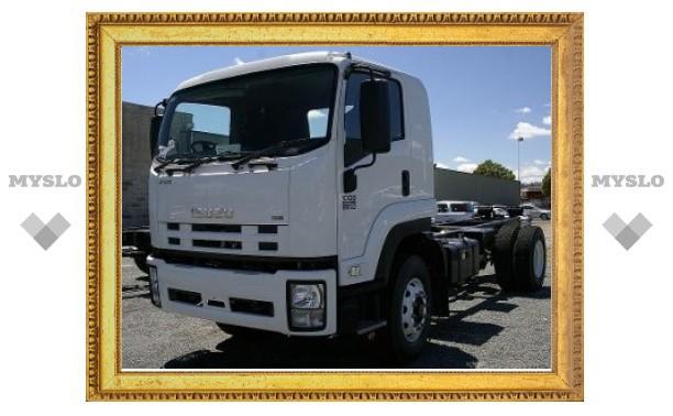 В России возобновится производство грузовиков Isuzu
