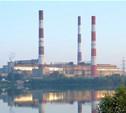 Губернатор Тульской области запустил новый энергоблок